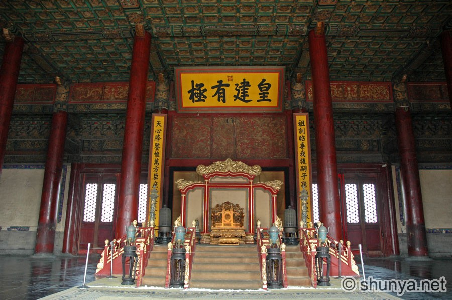 forbidden city essay