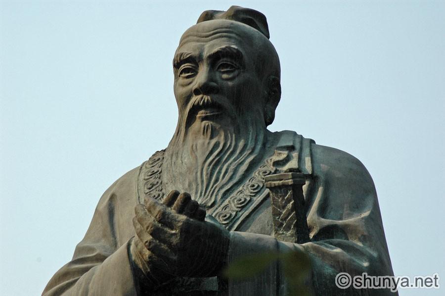 Confucius Net Worth