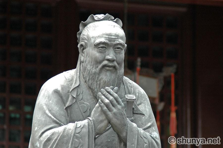 http://www.shunya.net/Pictures/China/Shanghai/Confucius05.jpg