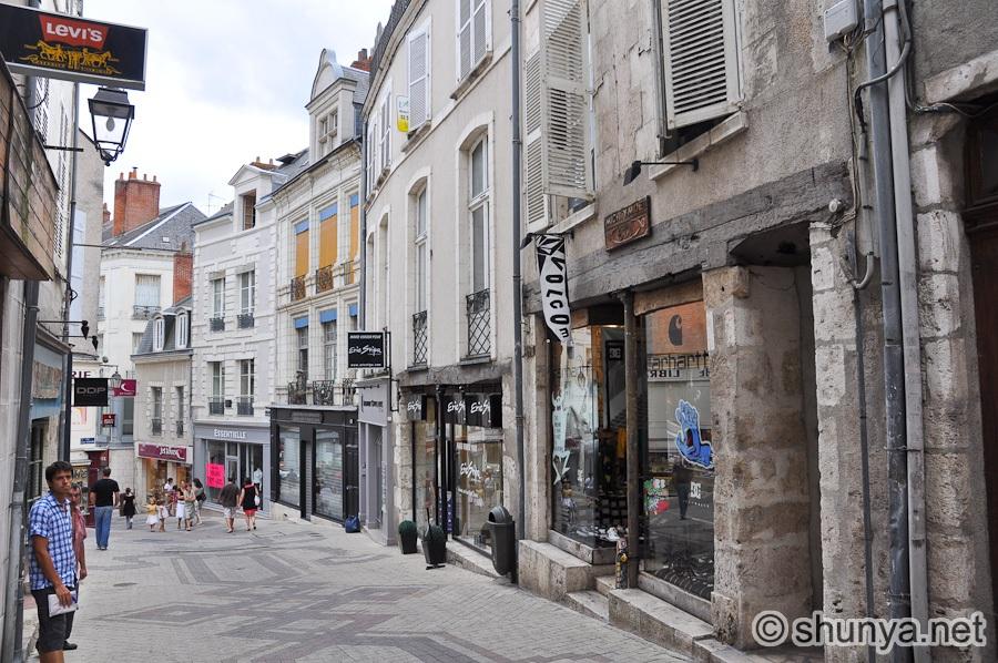 Blois France  City new picture : Blois, France