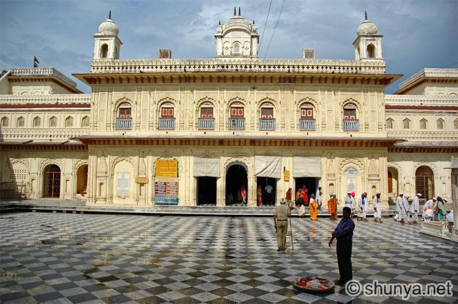 Ayodhya India Shunya