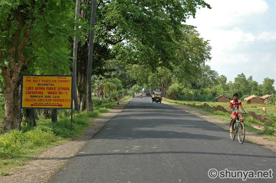 Gaya India  city photos : Pictures, Photos of Gaya, India