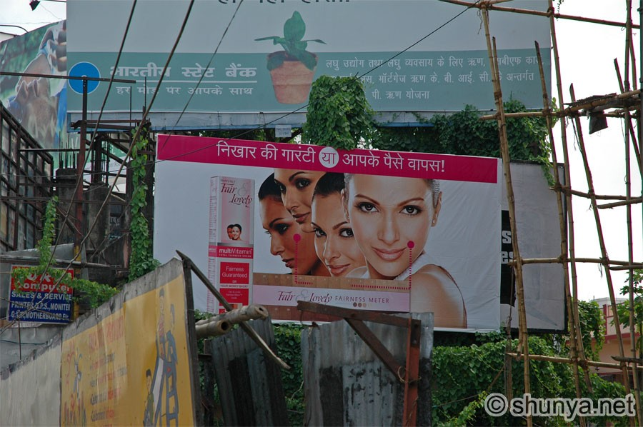 Patna India  City new picture : Pictures, Photos of Patna, India