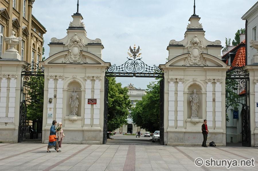File:Kazimierz Palace, Warsaw University 1.JPG - Wikimedia Commons