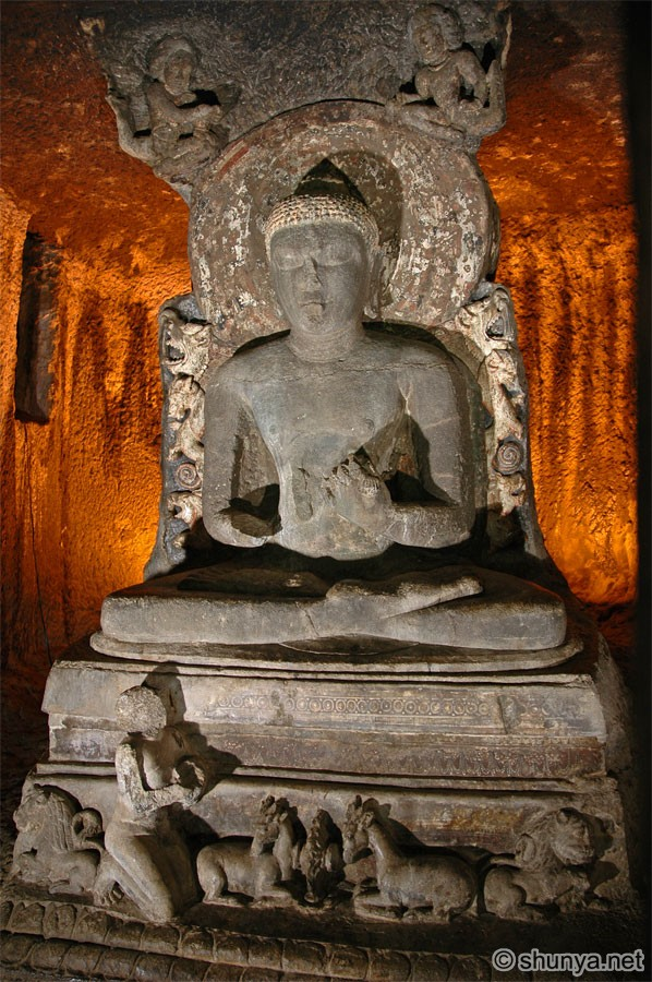 Ajanta Caves India Shunya
