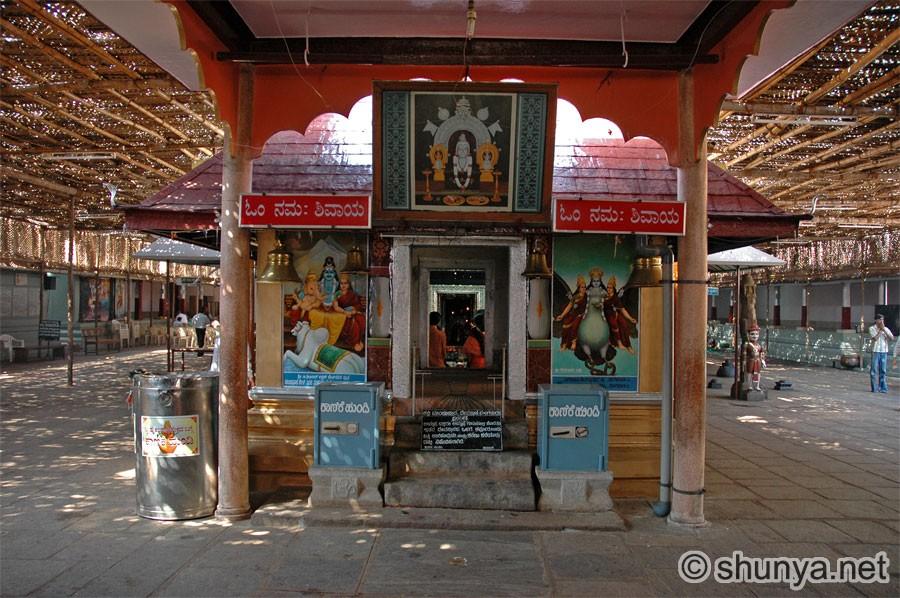 Mangalore India Shunya
