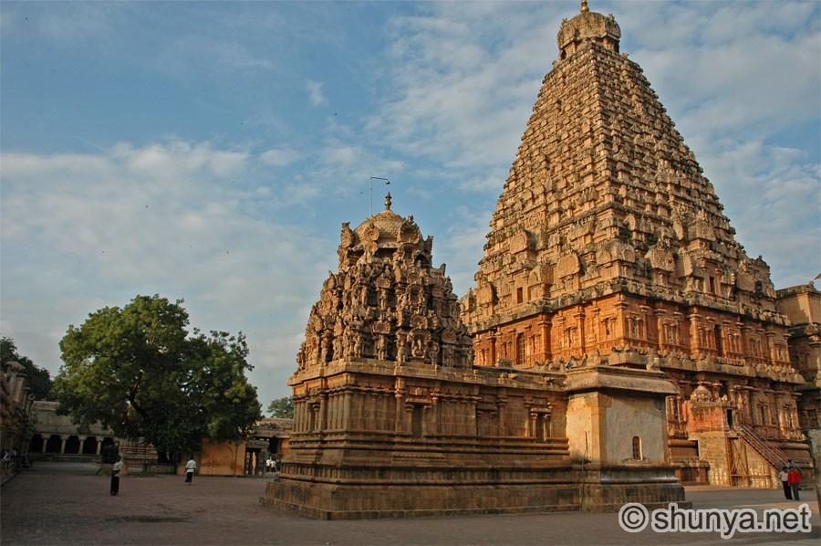 Tanjore India Shunya