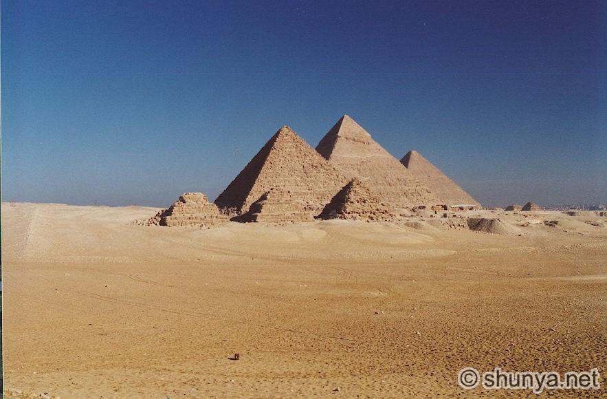 Memphis Egypt Shunya